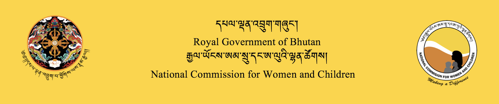 National Commission for Women and Children